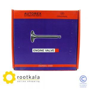 Caterpillar D8N Exhaust Valve 7N4580