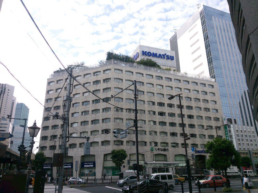 کوماتسو