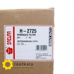فیلتر هیدرولیک بیل مکانیکی هیوندای ساکورا H-2725