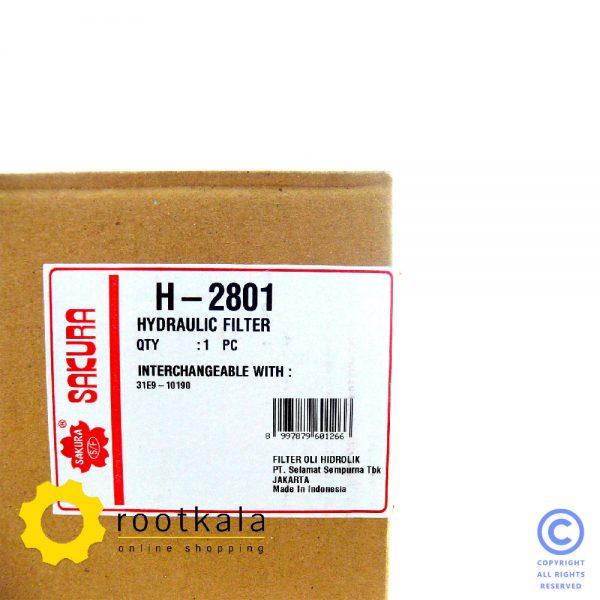 فیلتر تانک هیدرولیک بیل مکانیکی هیوندای ساکورا H-2801
