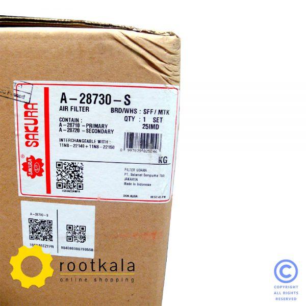 فیلتر هواکش بیل مکانیکی هیوندای R210-7 ساکورا A-28730-S