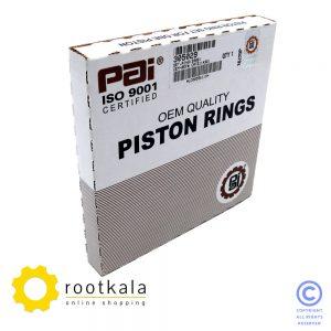 Caterpillar 966D Piston Ring (Size 3mm)