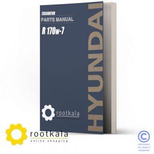 فایل PDF قطعات بیل مکانیکی هیوندای R170W-7