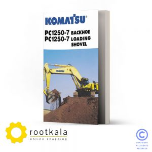 فایل PDF قطعات بیل مکانیکی کوماتسو PC1250-7