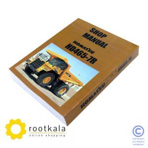 کتاب تعمیرات دامتراک کوماتسو HD465-7R