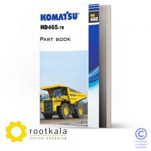 دانلود کتاب قطعات دامتراک کوماتسو HD465-7R