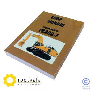 کتاب تعمیرات بیل مکانیکی کوماتسو PC800-7