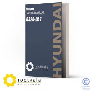 دانلود کتاب قطعات بیل مکانیکی هیوندای R320LC-7