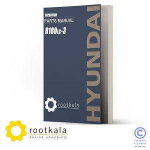 دانلود کتاب قطعات بیل مکانیکی هیوندای R180LC-3