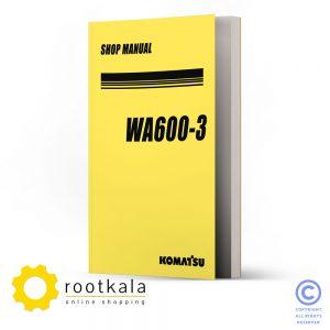 دانلود کتاب قطعات لودر کوماتسو WA600-3