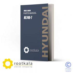 فایل PDF کتاب قطعات لودر هیوندای HL740-7