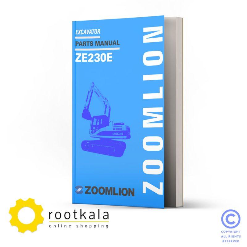 فایل PDF کتاب قطعات بیل مکانیکی زوملاین ZE230E
