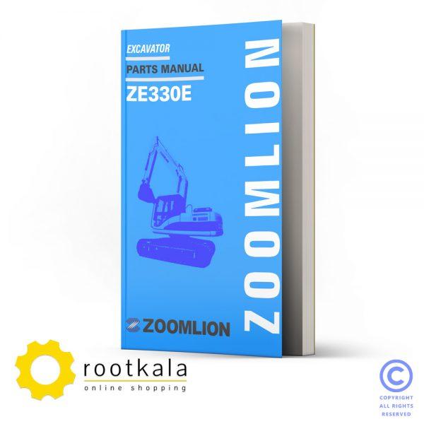 فایل PDF کتاب قطعات بیل مکانیکی زوملاین ZE330E