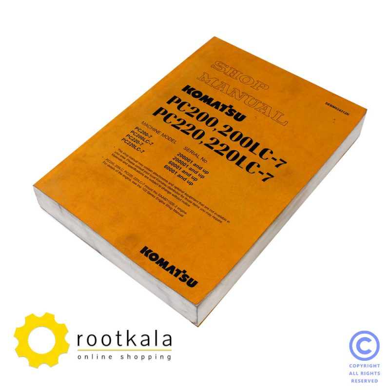 کتاب تعمیرات بیل مکانیکی کوماتسو PC200-7